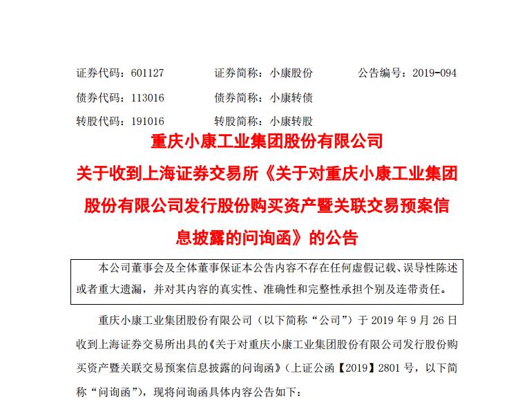 城市经济学者杨开忠:房地产让人民生活更美好