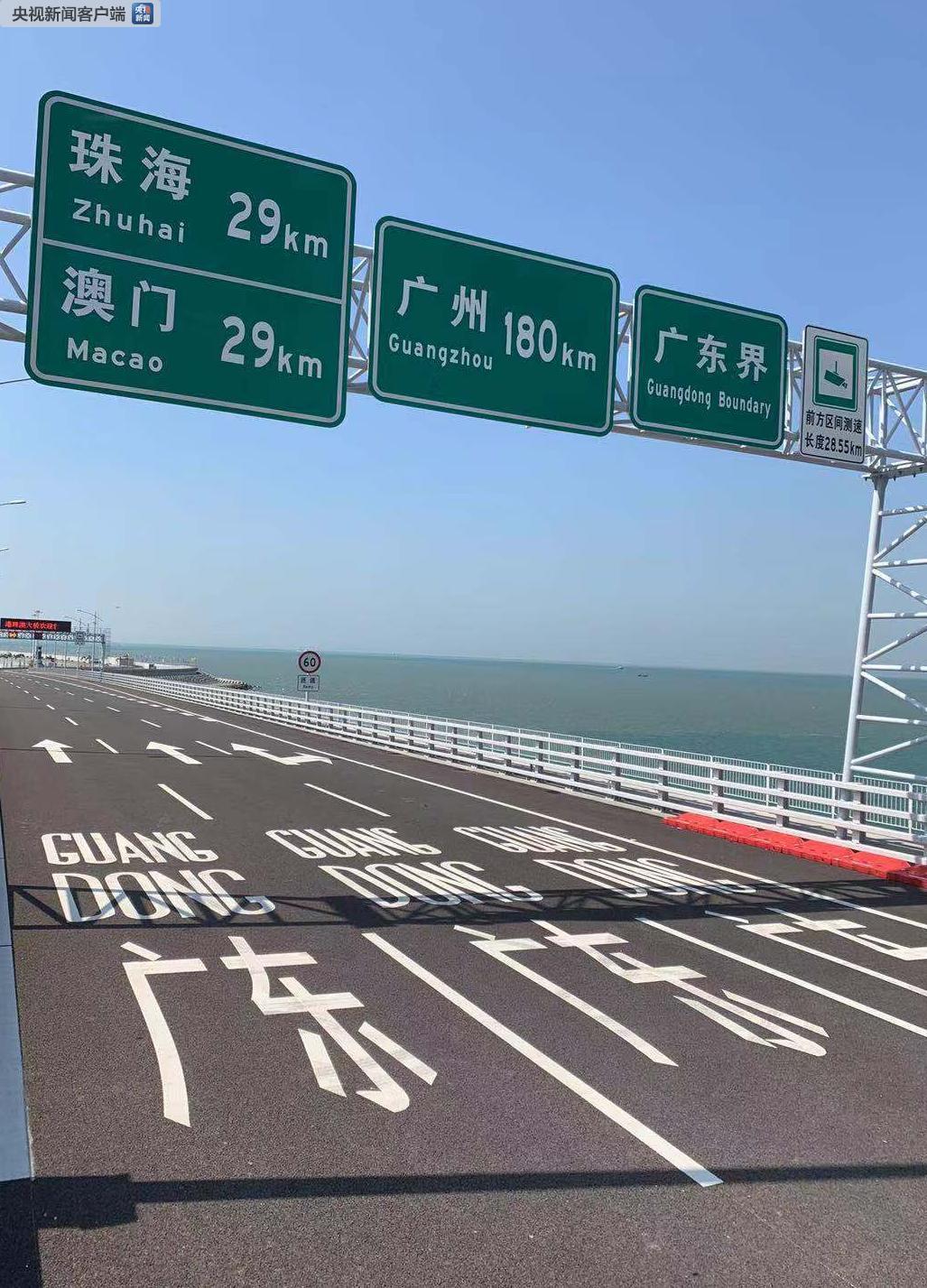 香港警方24小时驻守港珠澳大桥 确保安全