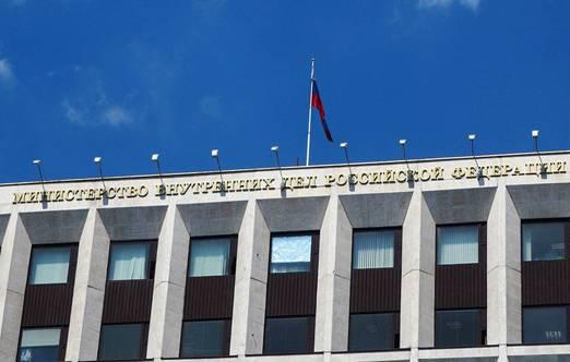 俄罗斯内政部。图源:塔斯社(TASS)