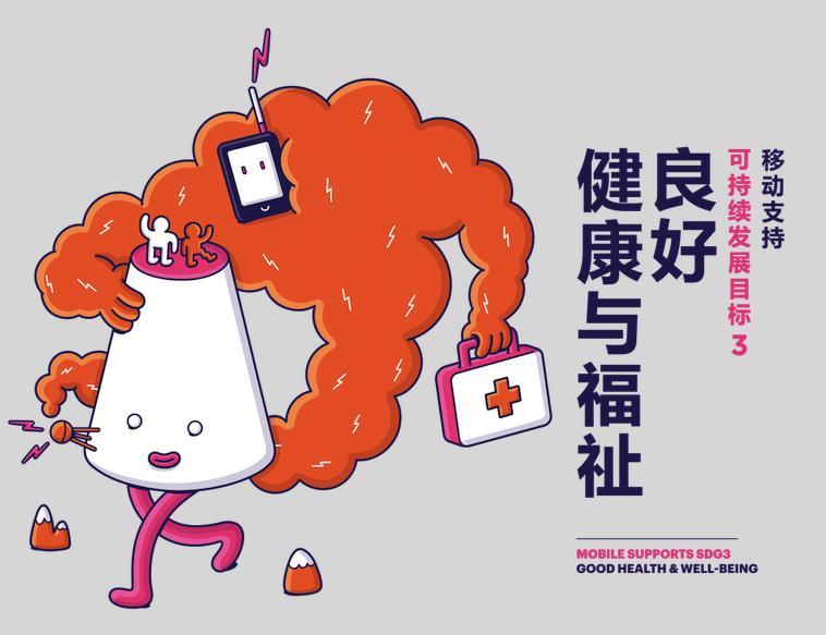 智能终端正在重新定义生活:到2018 MWC上海感受智慧未来
