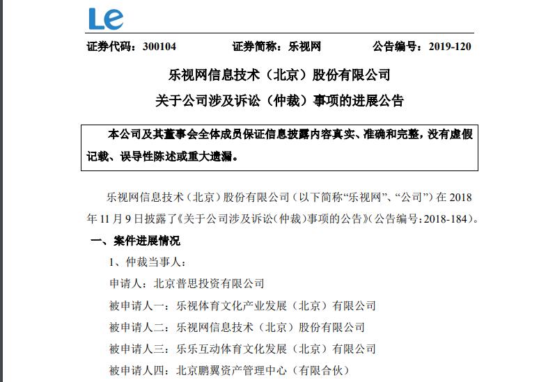 天眼查显示,北京普思投资有限公司的法定代表人为王思聪,是普思投资的董事长,其持股比例为100%。