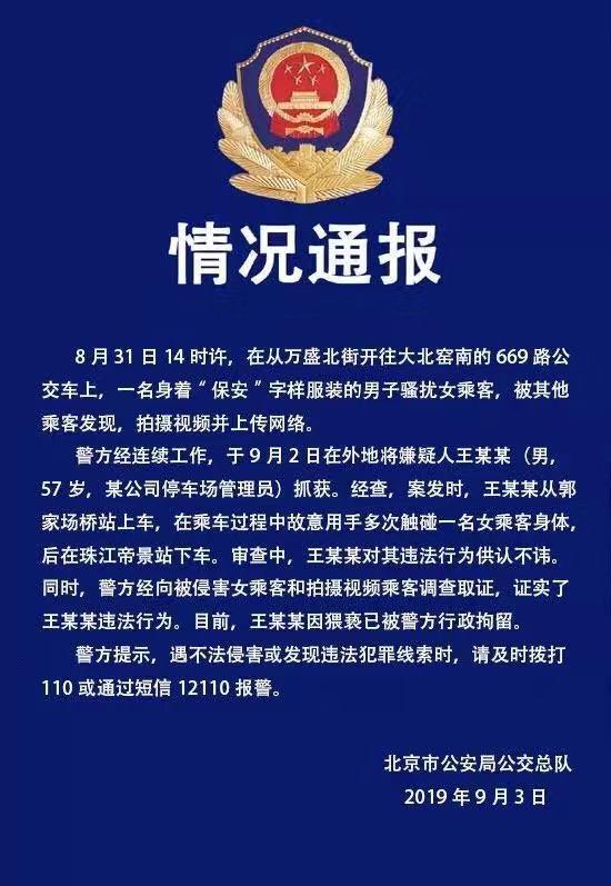 京蓝科技9月25日快速反弹