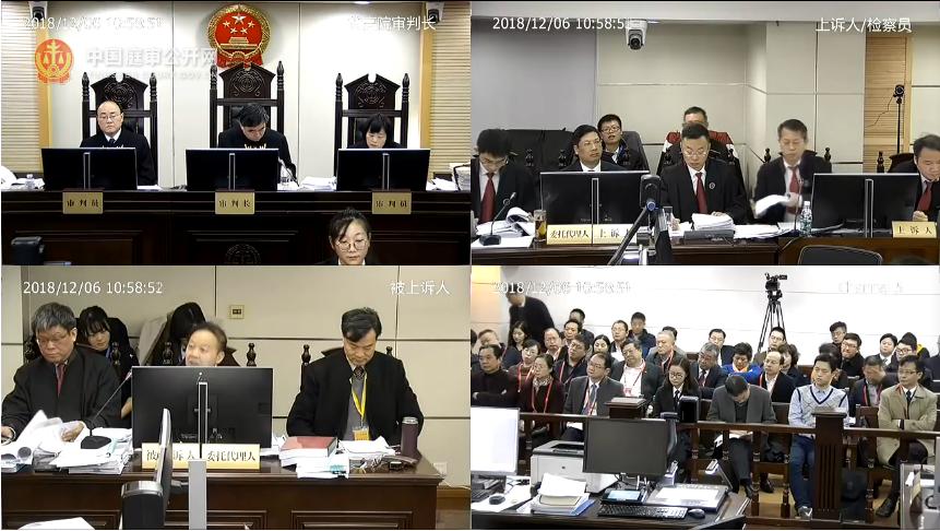 12月6日,牧羊集团案庭审现场。直播截图