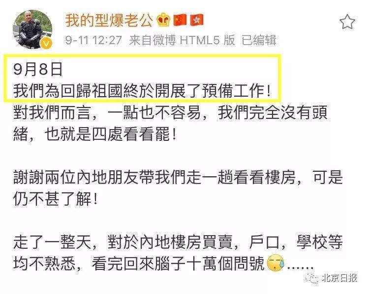 """人民锐评:莫雷 莫用""""雷语""""触碰中国底线"""