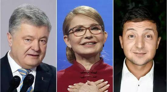波罗申科、季莫申科、泽连斯基