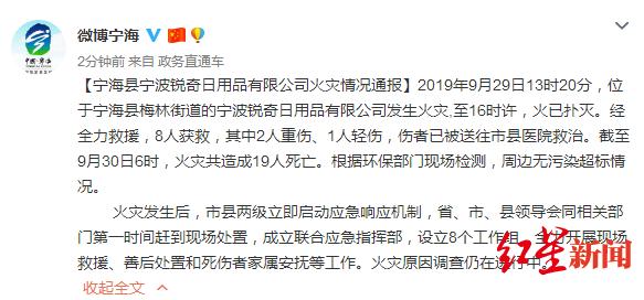 中建七局旗下两个施工项目存在问题被天津通报