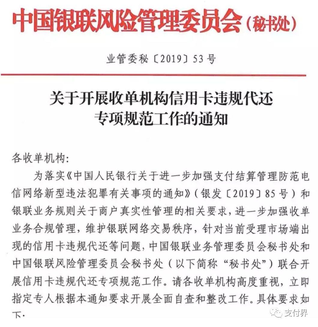 汇源果汁负债114亿元连续6年扣非净利润均为亏损