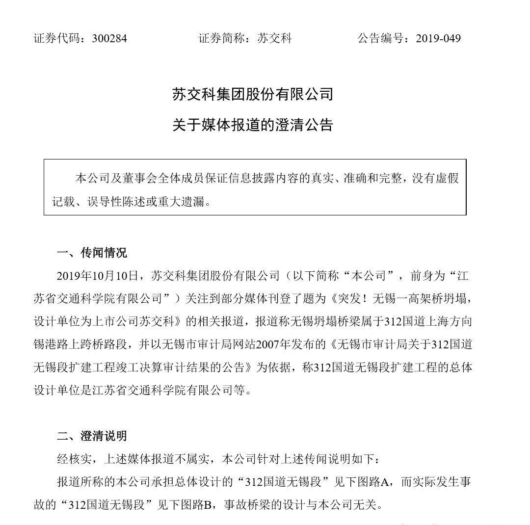 快讯:读者传媒一字涨停 封单超12万手