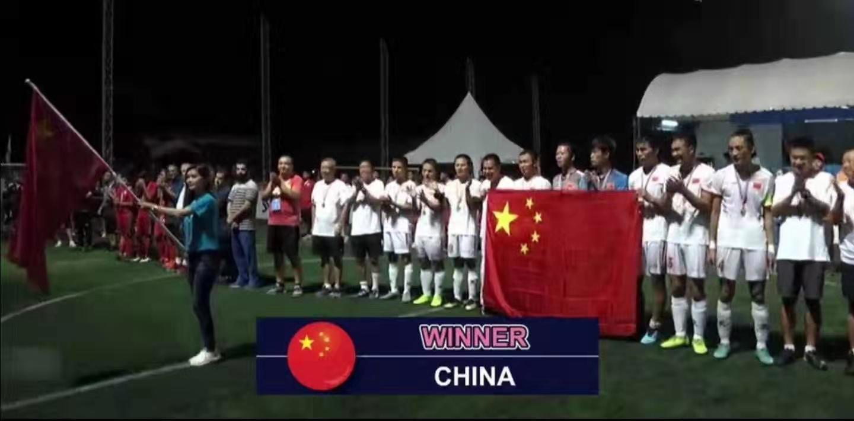 第6次封王!中国盲人足球队亚洲杯夺冠 教练:坚信胜利