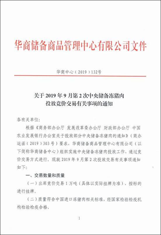 杭州民营经济高质量发展:政府创环境 企业创财富