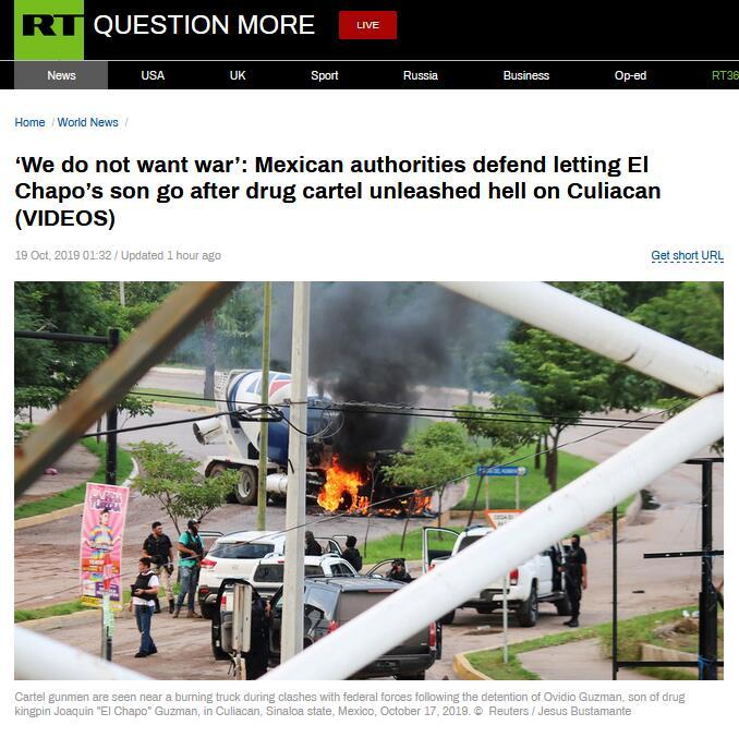 毒枭之子刚被捕就获释 墨西哥总统:我们不想死人