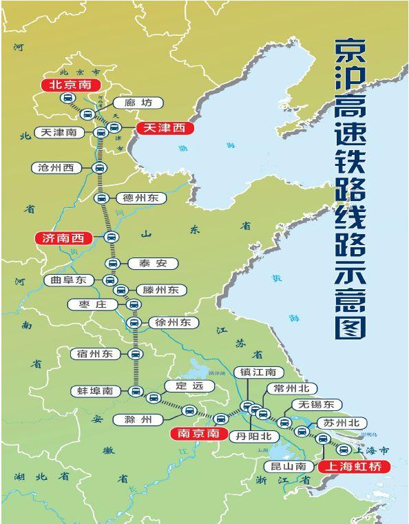大块头京沪高铁启动A股冲刺!全国18个铁路局盈亏曝光