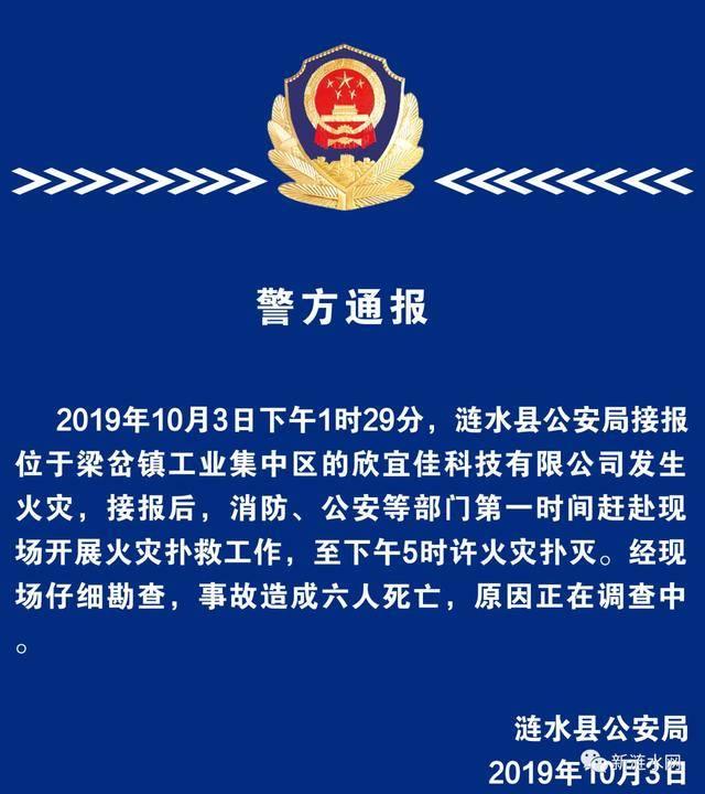 LFG投资控股拟于9月30日挂牌上市 募资达1.22亿港元