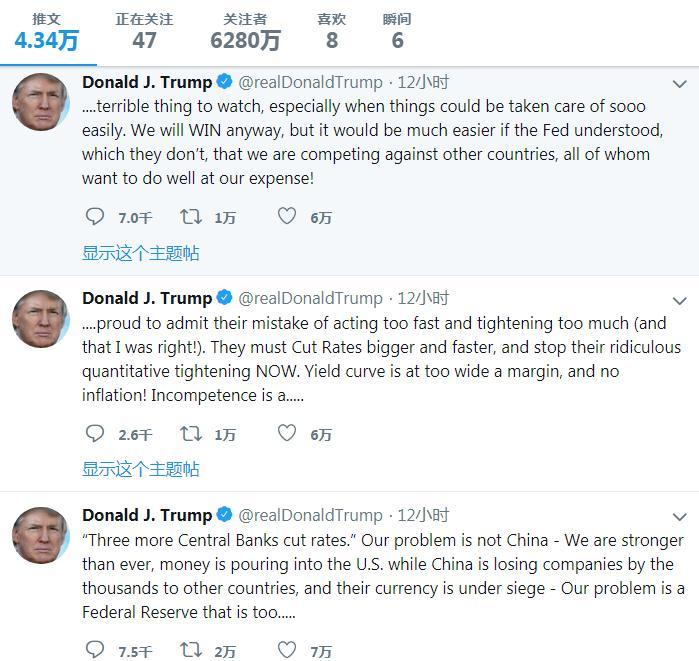 特朗普推特页面截图