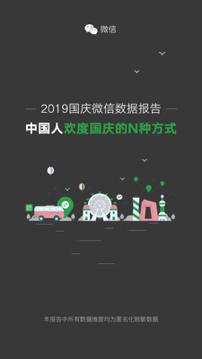 北京:一年来查处380家违法违规房地产经纪机构