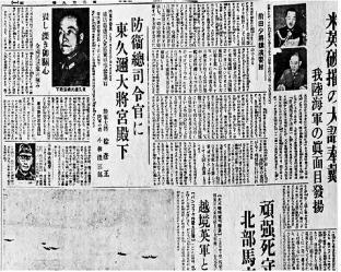 """人民日报:港中大学生做到""""博文约礼""""了吗?"""