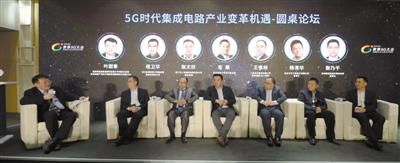 5G促进各类新需求进一步发展,集成电路是5G发展时代的中心之中