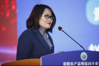 贵阳农产品物流园:首日开业,交易额超过2000万!