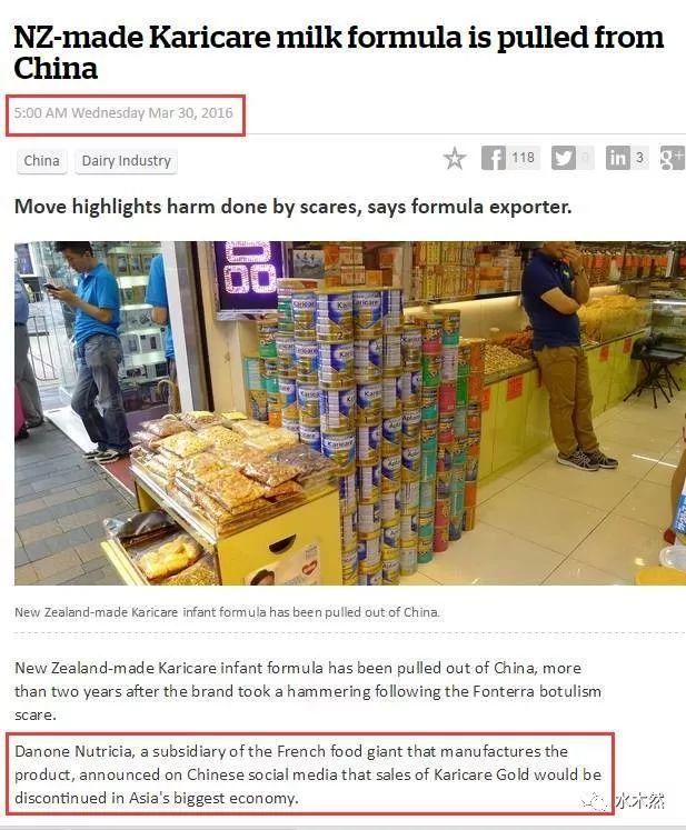 1吨奶粉卖出10吨销量,澳最大奶粉生产商宣布退出中国!