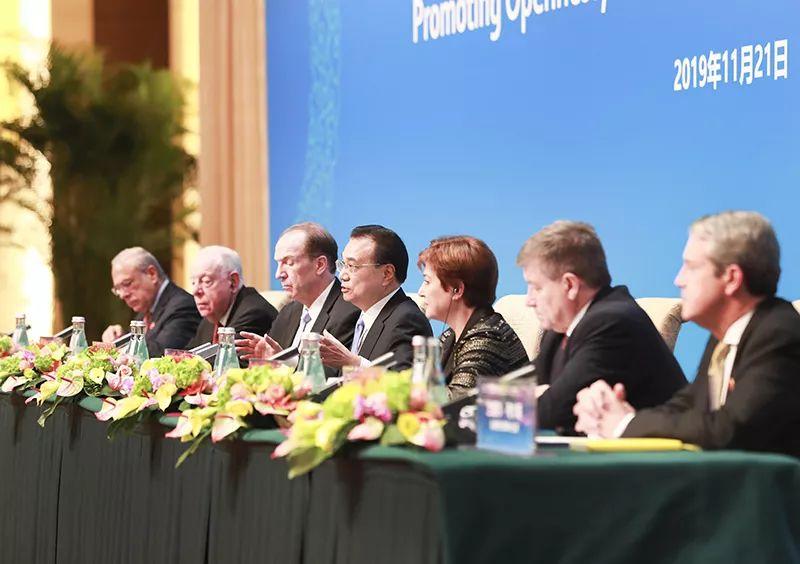 李克强:中国会坚定不移实施更高水平的对外开放