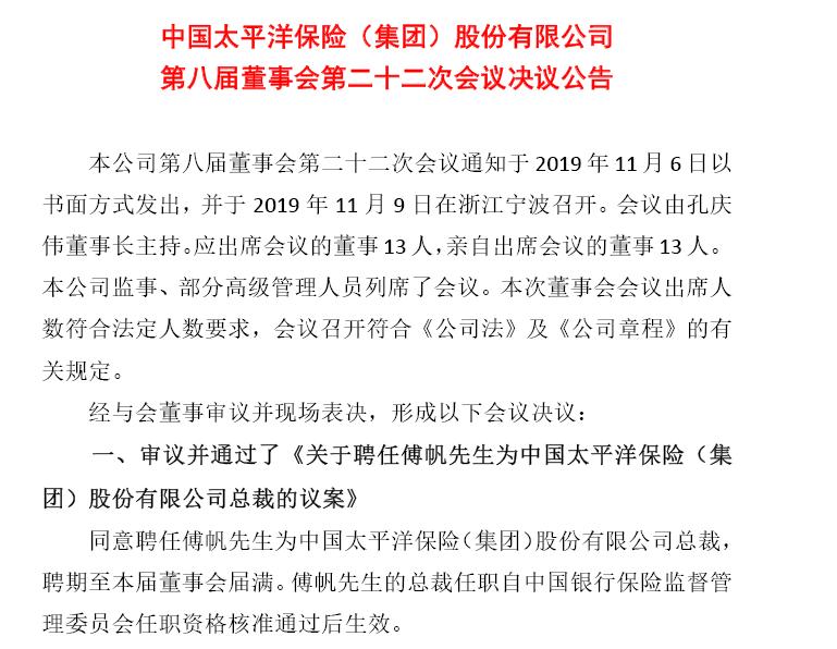 中国石油驻俄企业筹集140万只口罩陆续运达