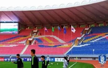 图据韩国足协官网