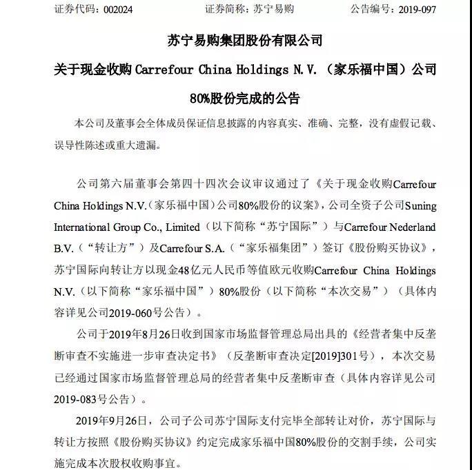 为晋升搞权色交易 70后女副市长受贿1439万(图)