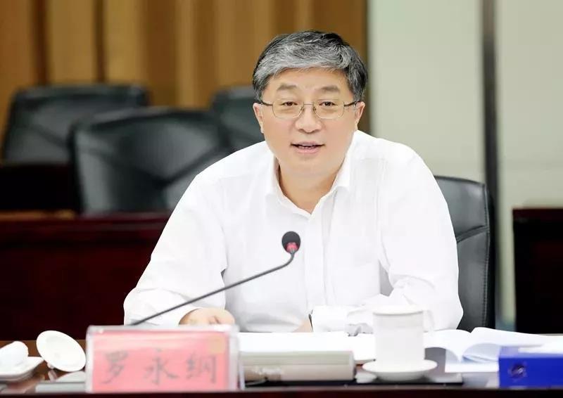 西藏交通运输厅原巡视员索朗群佩被决定逮捕