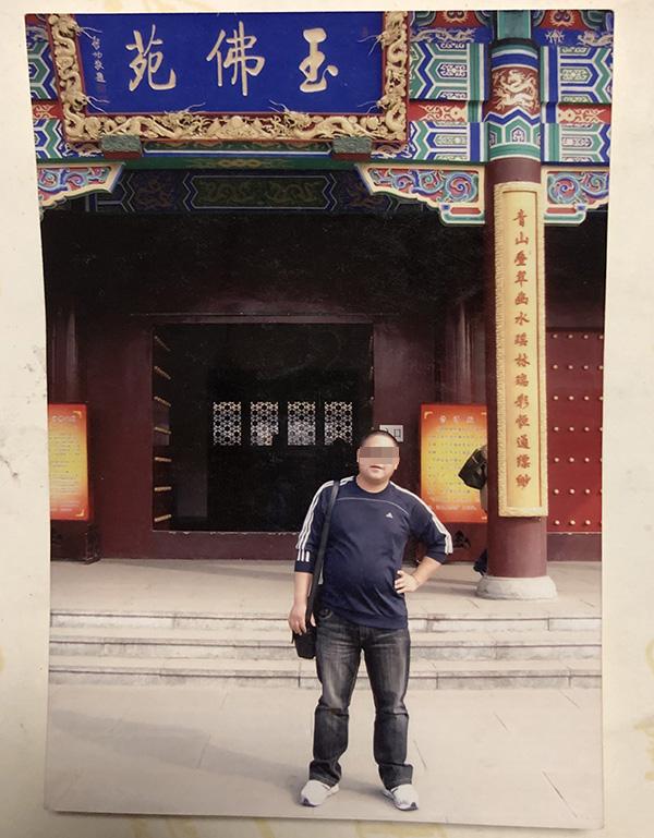 王磊生前照片。澎湃讯息记者 卫佳铭 翻拍