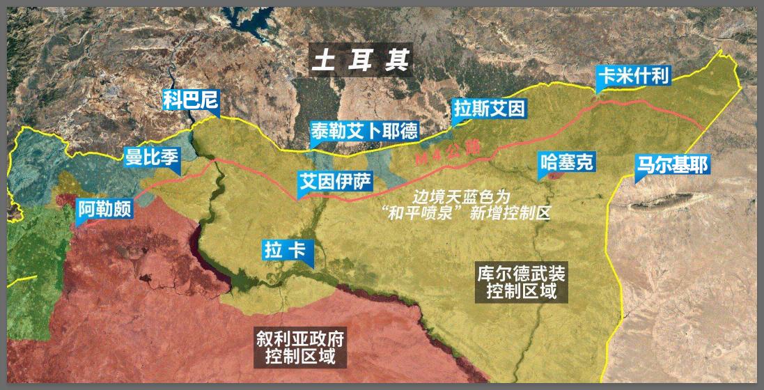 叙利亚阿拉伯陆军进入曼比季,马尔基耶,艾因伊萨营地等地 图源:社交媒体