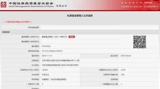IPO上会四季报:制造业占68%五券商保荐近四成
