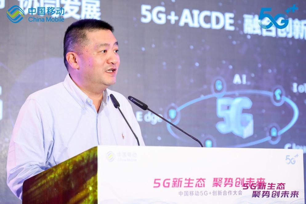 中国移动下月发布5G套餐多少钱一个月?