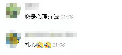 网红医生劝人减肥上热搜 简?#32972;?#39764;性!