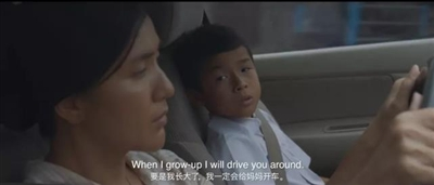 短片《我痴呆的妈妈》中,儿子的感恩之情打动了母亲