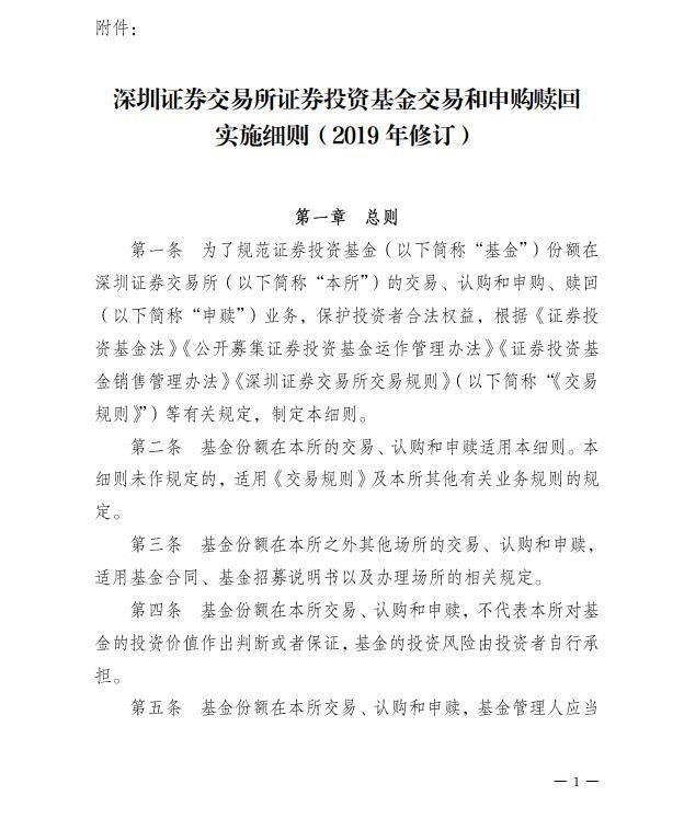 刘昆回应:养老金发放有保证 去年末累计结余4.8万亿