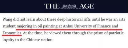 图为澳大利亚媒体在报道中也提到王立强是安徽财经大学学油画的学生