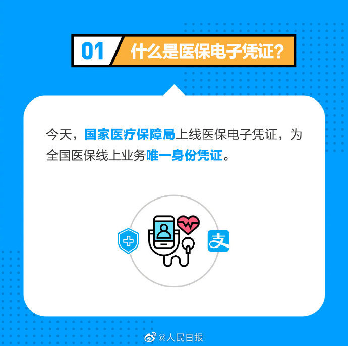 渤海证券营业部前负责人涉行贿被认定为不适当人选
