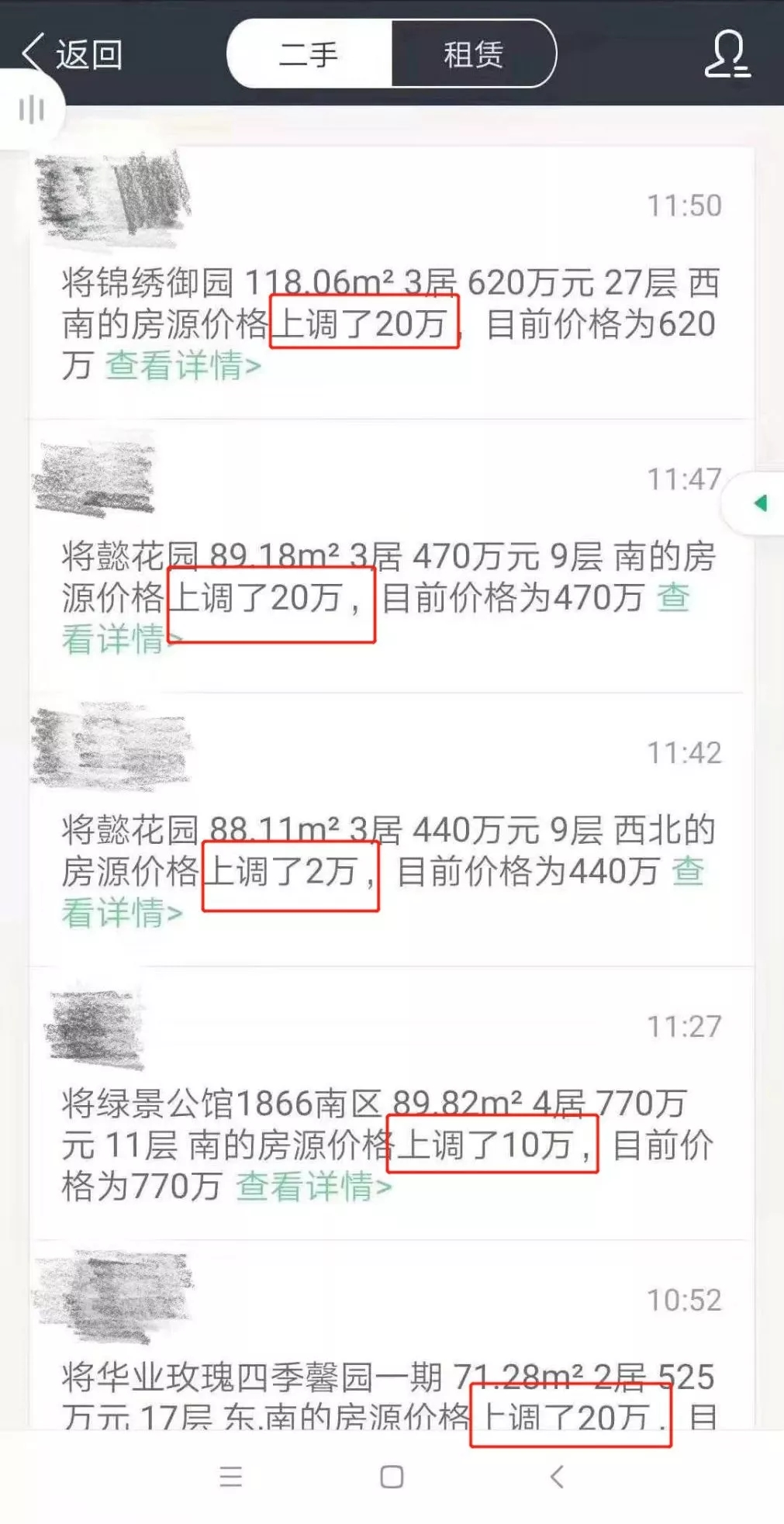 海外流媒体自制华语剧抢滩中国市场奈飞启程遇坎坷