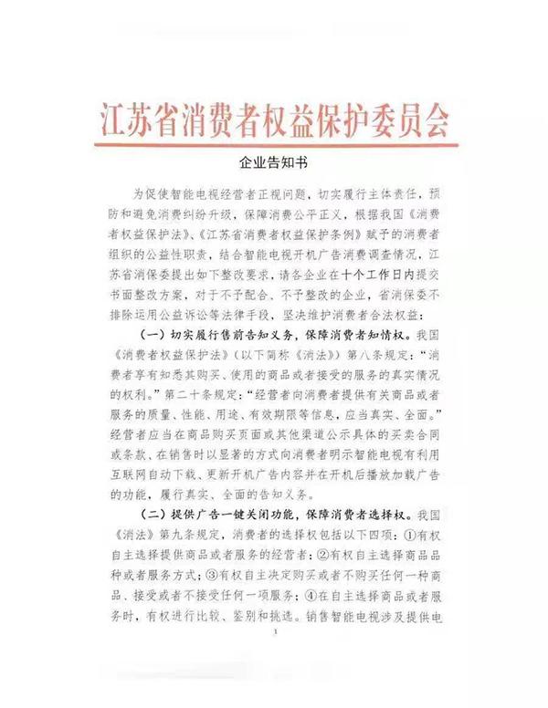 卖房获利远超卖车 江淮汽车靠拆迁净赚2亿