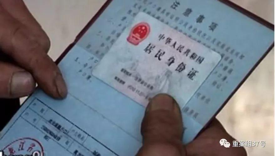 """▲刘峰(化名)拿着身份证等原料来补交养老保险,却被告知本身""""已物化亡12年""""。视频截图"""