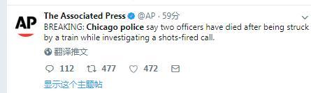 两名美国警察被火车撞死 当时正调查一起枪击事件