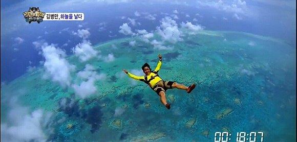 金炳万在节目中挑战6000米高空跳伞