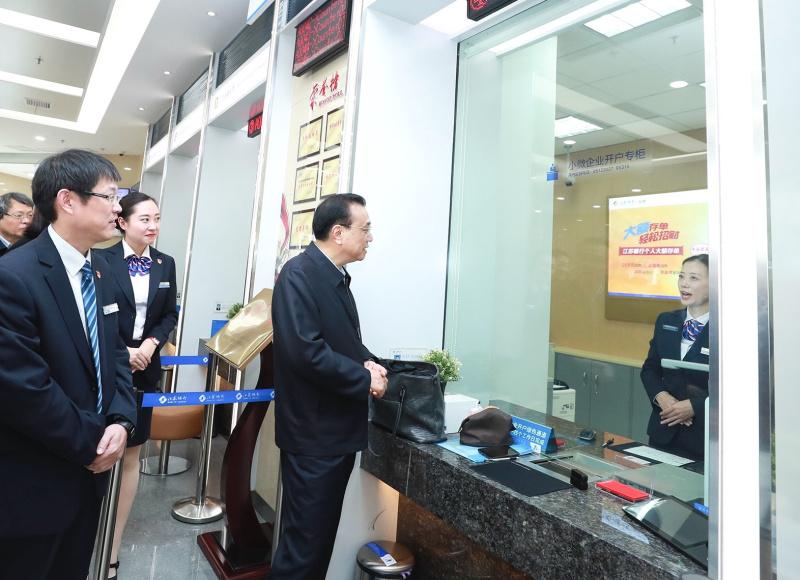 图为11月29日,李克强总理在江苏南通考察江苏银走南通崇川支走。