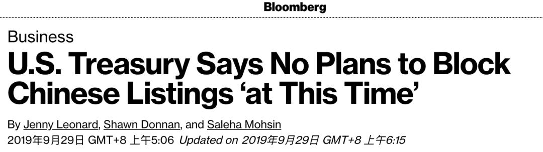 美两大在线券商宣布零佣金 国内券商尚难跟进