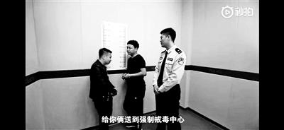 四平公安一个关于吸毒的普法视频剧照
