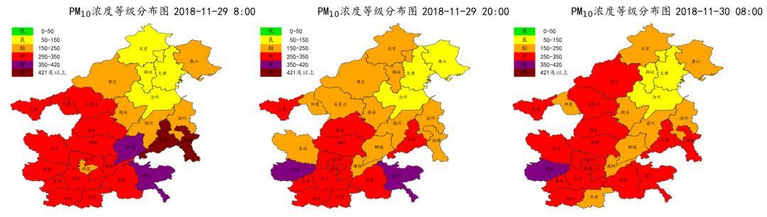 """""""2 26""""城市11月29-30日典型时段PM10小时浓度分布。图片来自生态环境部官方微信公多号"""