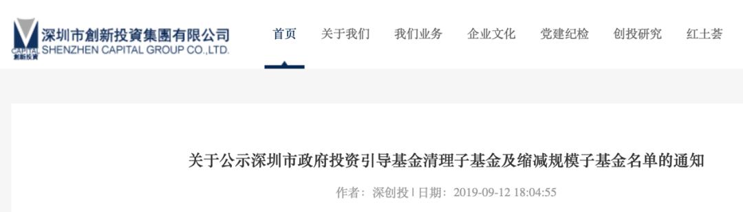 """""""众志成城""""方阵来了:敬礼娃娃参加国庆庆典"""
