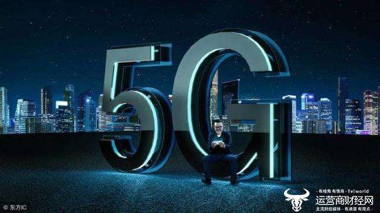 中國廣電5G試驗網將利用700MHz等黃金頻段,同步推進云網協同工作