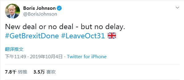 约翰逊发文重申不延迟脱欧。(图截自约翰逊社交账户)
