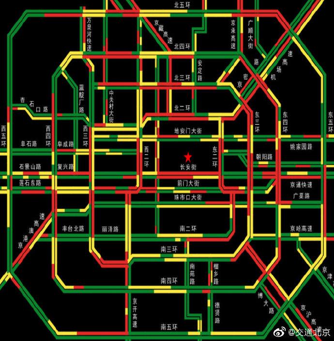 北京交通委:目前全路網嚴重擁堵,請錯峰出行